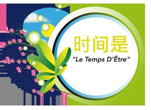 logo de l'association Le Temps d'Être